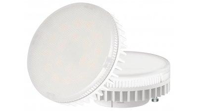 Century GXLED-055340 Led Lamp Gx53 Rond 5 W 420 Lm 4000 K